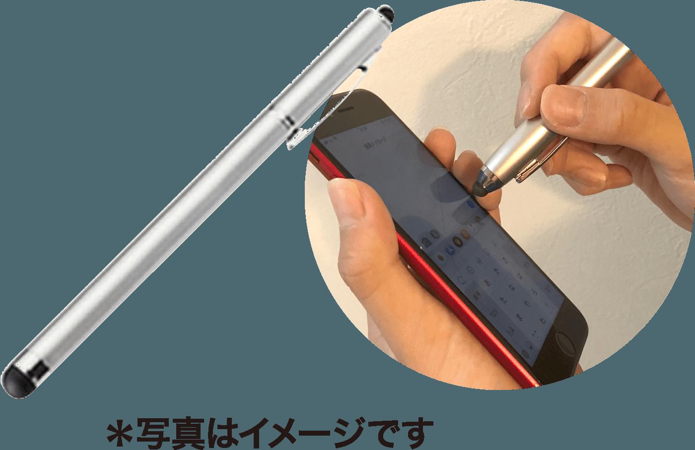 タッチペン付きボールペン ※写真はイメージです